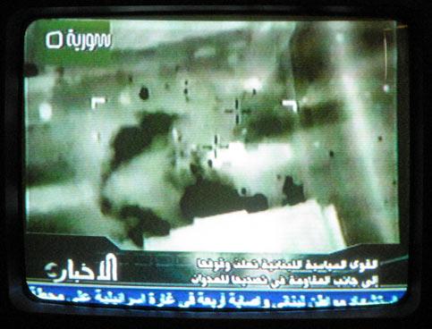 Beyrut ustunde bombalar