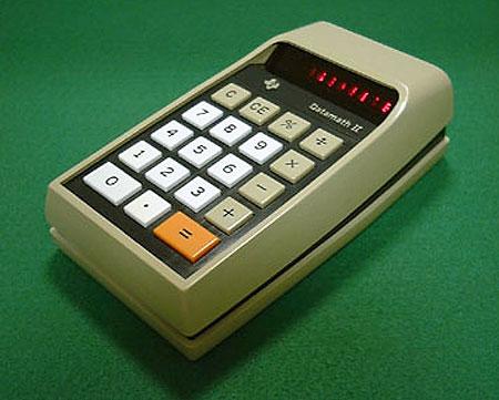 calculator3.jpg