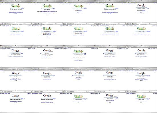 darwin-google-small